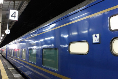 Img_7020