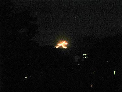 Daimonjiokuribi2006gosyo1