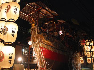 Funahoko2006