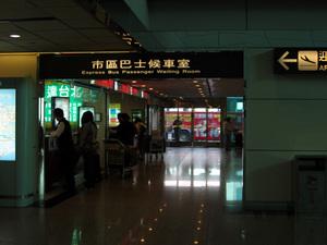 Taiwanrimujinbasu1
