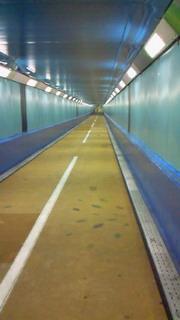 関門トンネル!