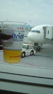 さよなら沖縄!