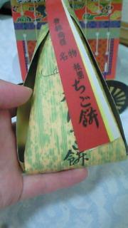 祇園祭2012<br />   宵々々山
