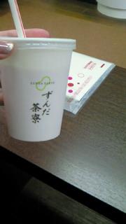 仙台→白石へ