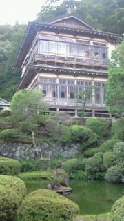 仙台→青根温泉