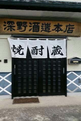 熊本、人吉で撮りテツと球磨焼酎蔵巡り