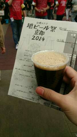 三条通商店街の地ビール祭京都2<br />  014