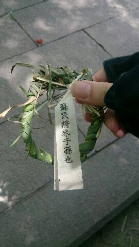 祇園祭の最後の神事、疫神社夏越祓