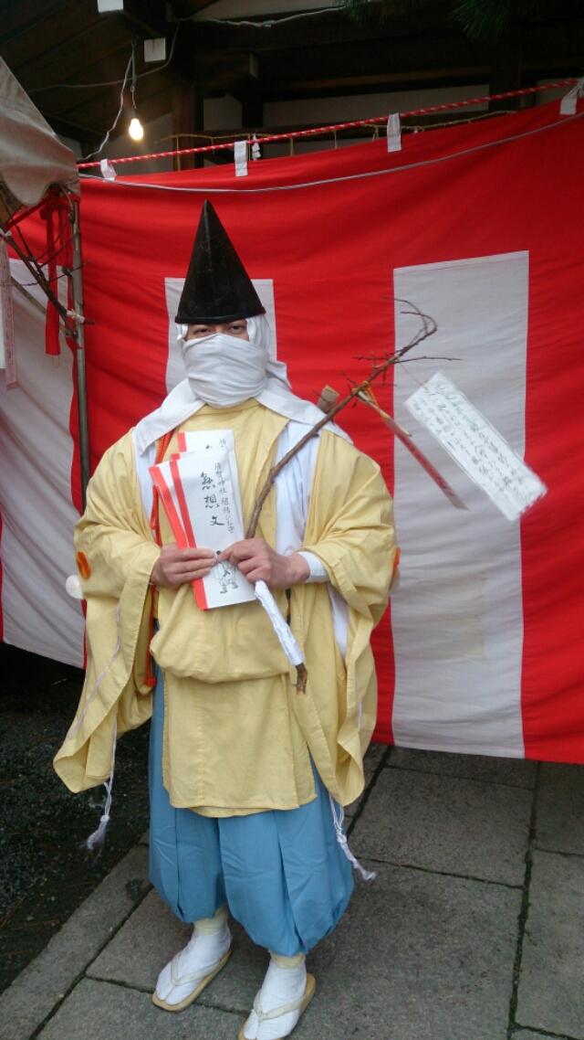 節分、須賀神社の懸想文売りさん(2015)