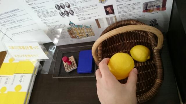 東山雑記11周年、丸善京都で檸檬を