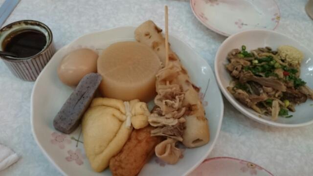 姫路と神戸のグルメ〜
